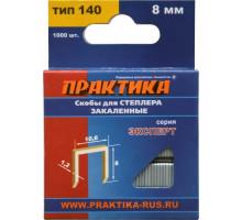 Скобы для степлера закаленные ПРАКТИКА 8х1.2 №140