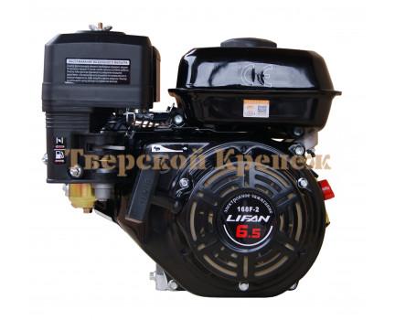 Двигатель бензиновый LIFAN 168F2-16 UNF