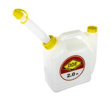 Емкость для смеси DDE 2 л