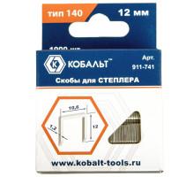 Скобы для степлера КОБАЛЬТ 12х1.2 мм №140