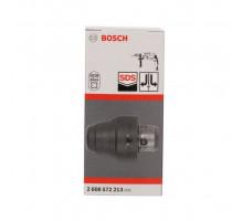 Патрон перфоратора BOSCH GBH 2-26 DFR SDS+