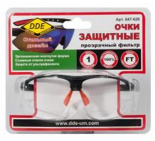 Очки защитные DDE прозрачные