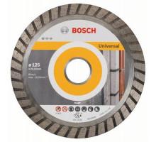 Диск алмазный BOSCH Standard Universal Turbo 125x22