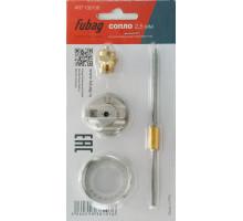 Сопло краскопульта FUBAG BASIC S750 2.5 мм