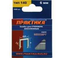 Скобы для степлера закаленные ПРАКТИКА 6х1.2 №140