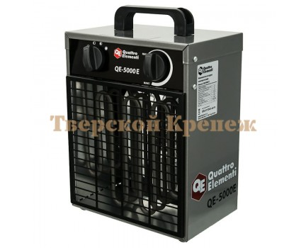 Нагреватель электрический QUATTRO ELEMENTI QE 5000E