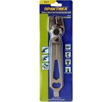 Ключ для УШМ ПРАКТИКА ПРОФИ 4 в 1 15-52 мм
