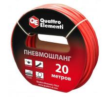 Шланг пневматический QUATTRO ELEMENTI D6 20 м