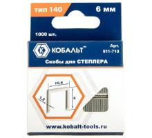 Скобы для степлера КОБАЛЬТ 6х1.2 мм №140