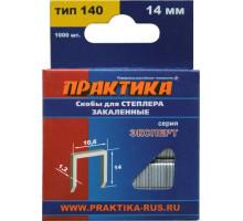 Скобы для степлера закаленные ПРАКТИКА 14х1.2 №140