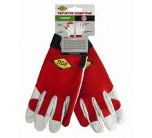 Перчатки защитные DDE СOMFORT L