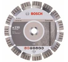 Диск алмазный BOSCH BEST Concrete 230x22
