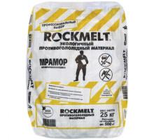 Противогололедный реагент ROCKMELT МРАМОР 20 кг