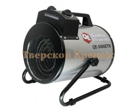Нагреватель электрический QUATTRO ELEMENTI QE 5000EТN