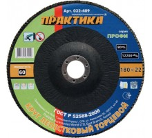 Круг лепестковый торцевой ПРАКТИКА 180х22 P60