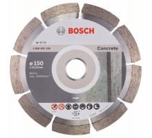 Диск алмазный BOSCH Standard Concrete 150x22