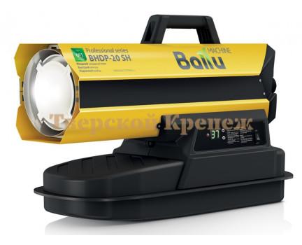 Нагреватель дизельный BALLU SIBER HEAT BHDP 20 SH