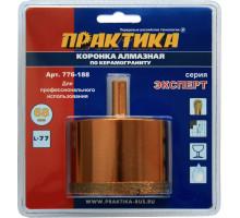 Коронка алмазная ПРАКТИКА ЭКСПЕРТ 68 мм