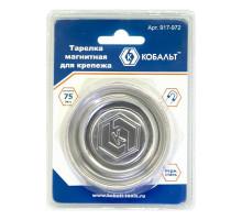 Тарелка магнитная для крепежа КОБАЛЬТ 75х17 мм
