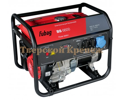Генератор бензиновый FUBAG BS6500
