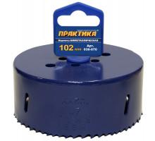 Коронка биметаллическая ПРАКТИКА Ф102 мм
