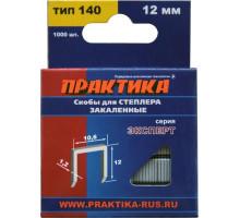 Скобы для степлера закаленные ПРАКТИКА 12х1.2 №140