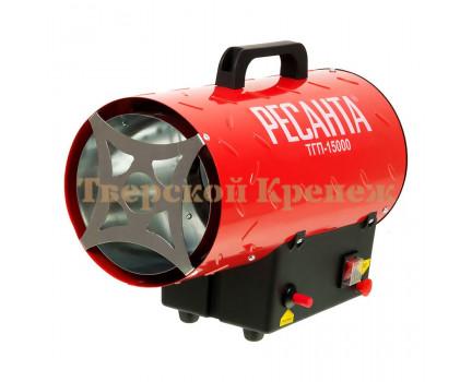 Нагреватель газовый РЕСАНТА ТГП15000