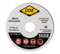 """Диск для заточки цепей DDE 105 мм 3/8"""" 0.325"""""""