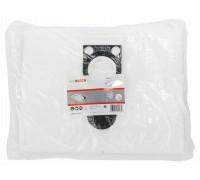 Мешок для пылесоса BOSCH GAS 25 ( 5 шт)