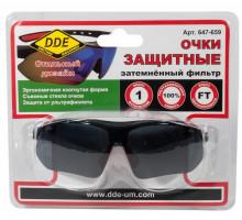 Очки защитные DDE затемненные