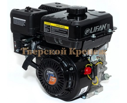 Двигатель бензиновый LIFAN 170FT-D20