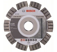 Диск алмазный BOSCH BEST Concrete 125x22