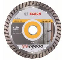 Диск алмазный BOSCH Standard Universal Turbo 150x22