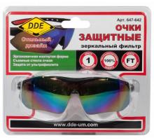 Очки защитные DDE радуга