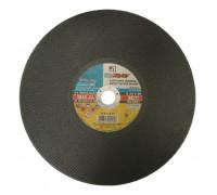 Круг отрезной по металлу ЛУГА 400*4.0*32