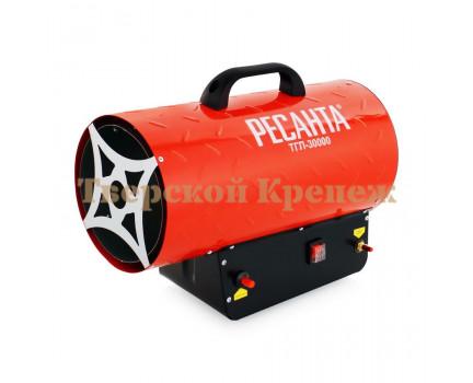 Нагреватель газовый РЕСАНТА ТГП30000