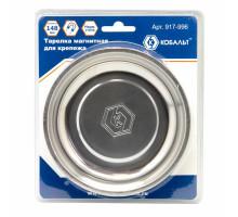 Тарелка магнитная для крепежа КОБАЛЬТ 148х25 мм