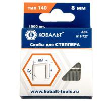 Скобы для степлера КОБАЛЬТ 8х1.2 мм №140
