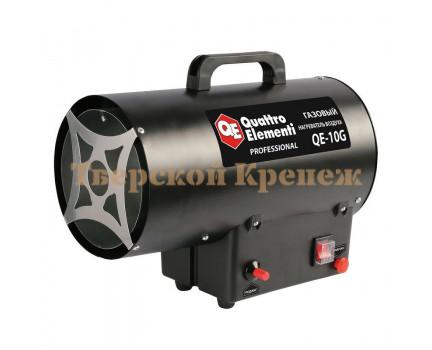 Нагреватель газовый QUATTRO ELEMENTI QE-10G