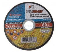 Круг отрезной по металлу ЛУГА 125*2.5*22