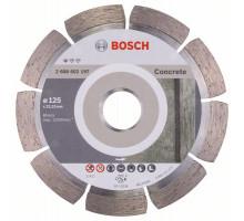 Диск алмазный BOSCH Standard Concrete 125x22