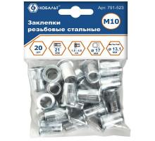 Заклёпка резьбовая вытяжная 10х21.5 мм 20 шт