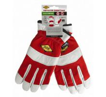Перчатки защитные DDE WINTER-СOMFORT XL