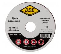 """Диск для заточки цепей DDE 105 мм '404"""""""
