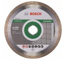 Диск алмазный BOSCH Standart Ceramic 150х22