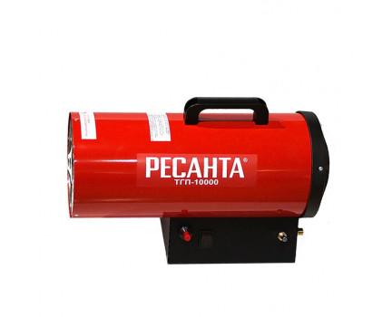 Нагреватель газовый РЕСАНТА ТГП-10000