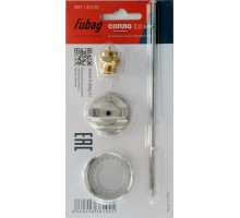 Сопло краскопульта FUBAG BASIC G600 2.0 мм