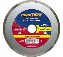 Диск алмазный ПРАКТИКА ЭКСПЕРТ 180х25.4 Н