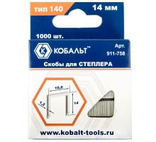 Скобы для степлера КОБАЛЬТ 14х1.2 мм №140