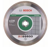 Диск алмазный BOSCH Standart Ceramic 230х22
